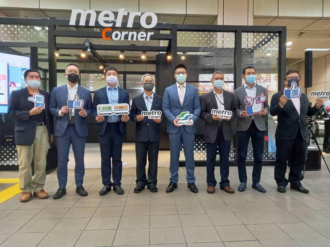 國內軌道業首座「Metro Corner科技創新空間」,即日起在文湖線忠孝復興站...