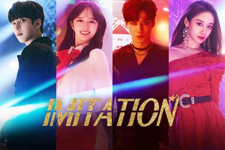 遠傳friDay影音推出與韓國同日更新的《Imitation》。圖/遠傳friD...