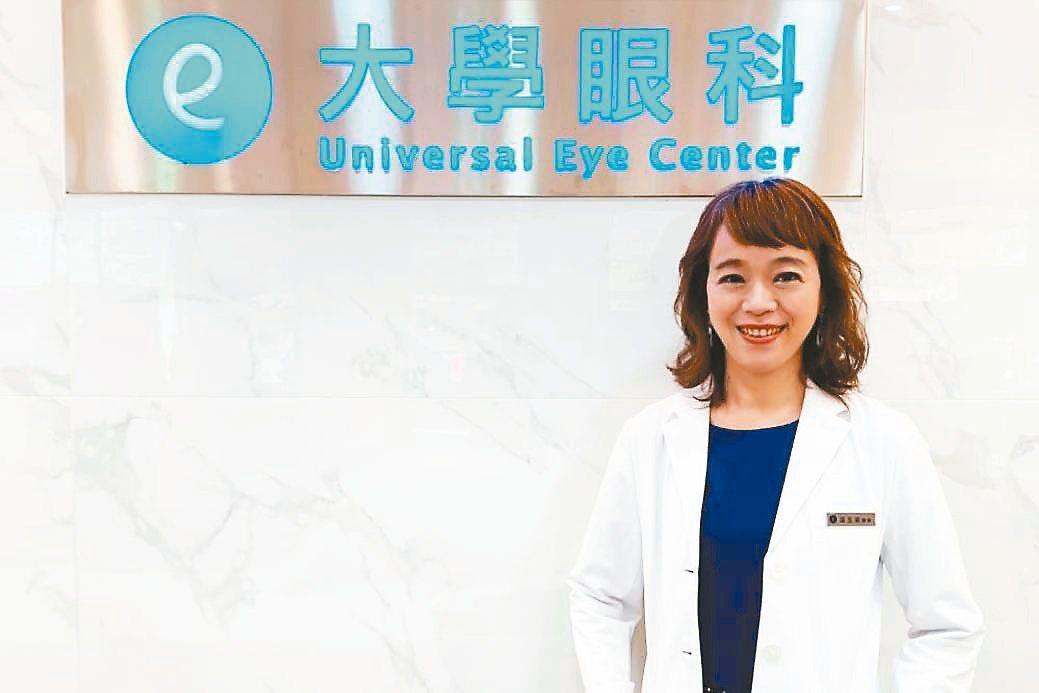 大學眼科醫師溫玉姿。大學眼科/提供