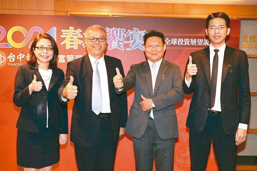 台中商銀副總經理董益源(左二)及凱基證券協理夏胤峰(右一)合影。黃奇鐘/攝影