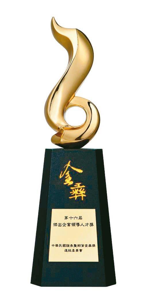 第16屆金彝獎共規劃12個獎項,包括6個個人獎項、5個團體獎項與1個特別獎項。...