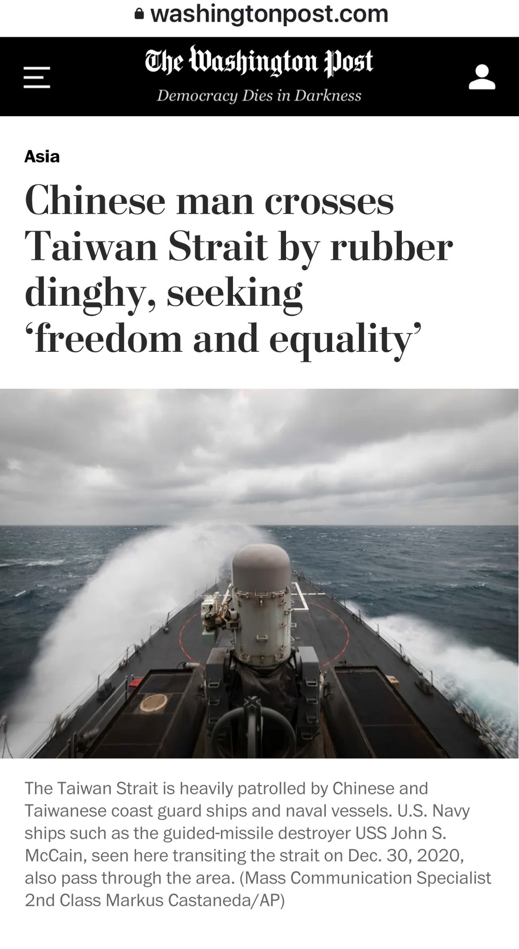陸民駕橡皮艇來台登上美國華盛頓郵報的紙本新聞。圖為數位版。圖/翻攝華盛頓郵報網頁