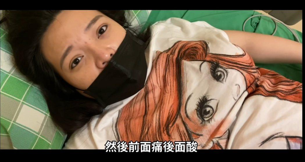 小甜甜懷孕七個月出現水腎情況掛急診。 圖/擷自Youtube