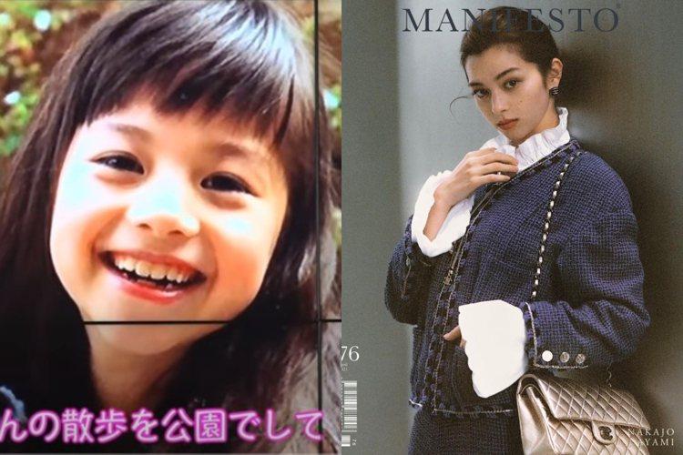 圖/擷自instagram、Oricon News