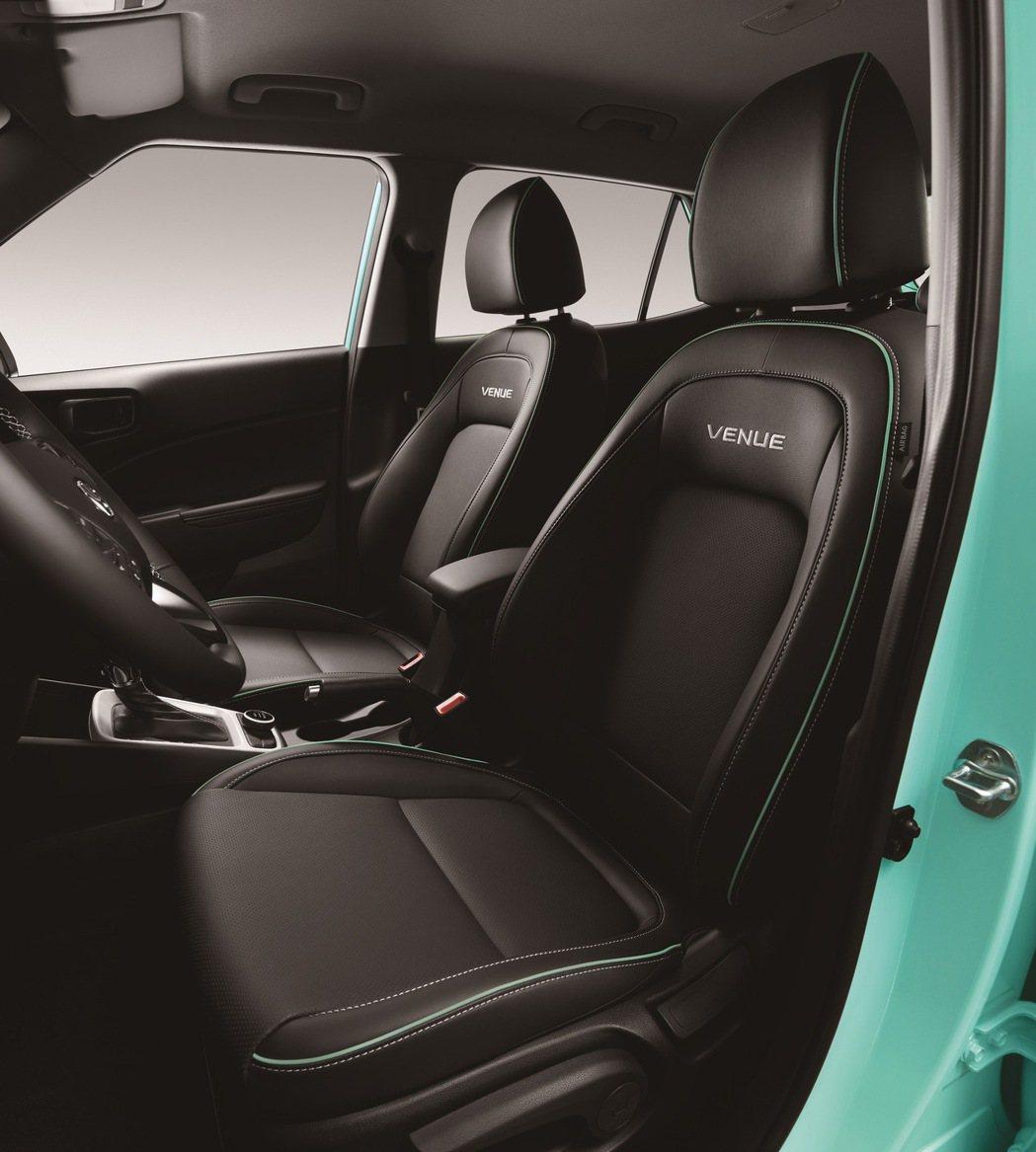座椅滾邊同車色(圖為堤芬妮藍)。 圖/南陽實業提供