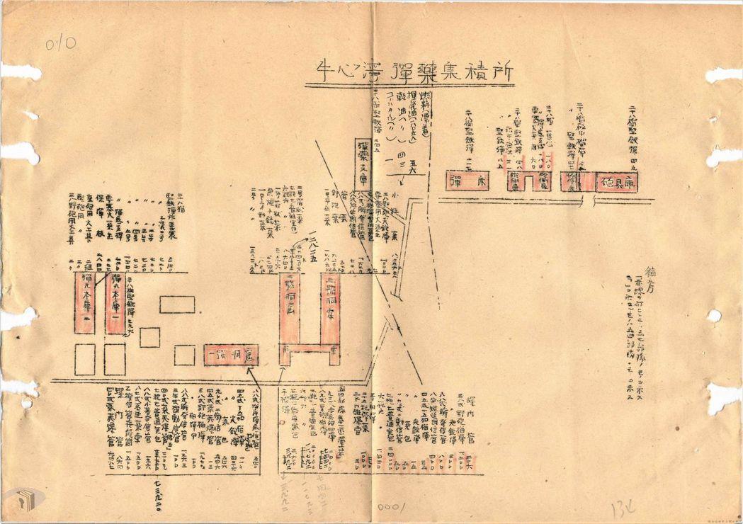 《日本陸軍物資接收目錄》(澎湖地區)的要圖,上南下北,其中西嶼彈藥本庫的兩座洞窟式彈藥庫,單窟稱為一號,雙窟稱為二、三號。 圖/國家檔案管理局