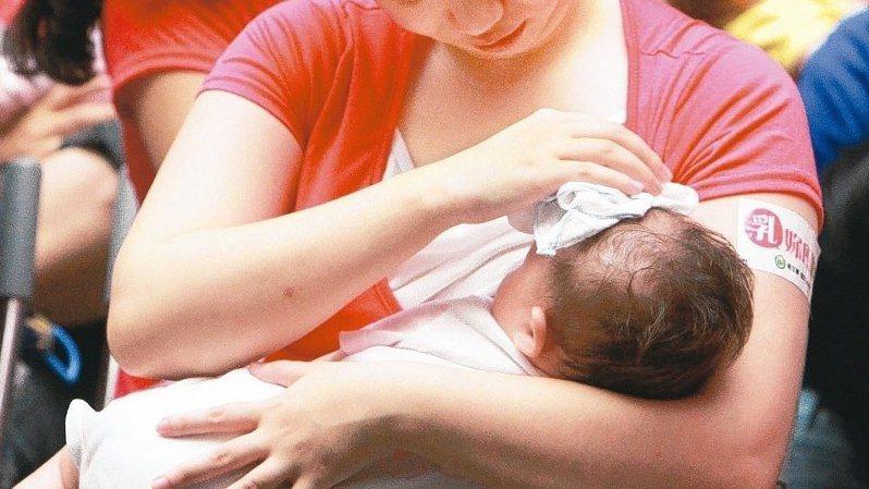 圖為育嬰假示意圖。本報資料照片