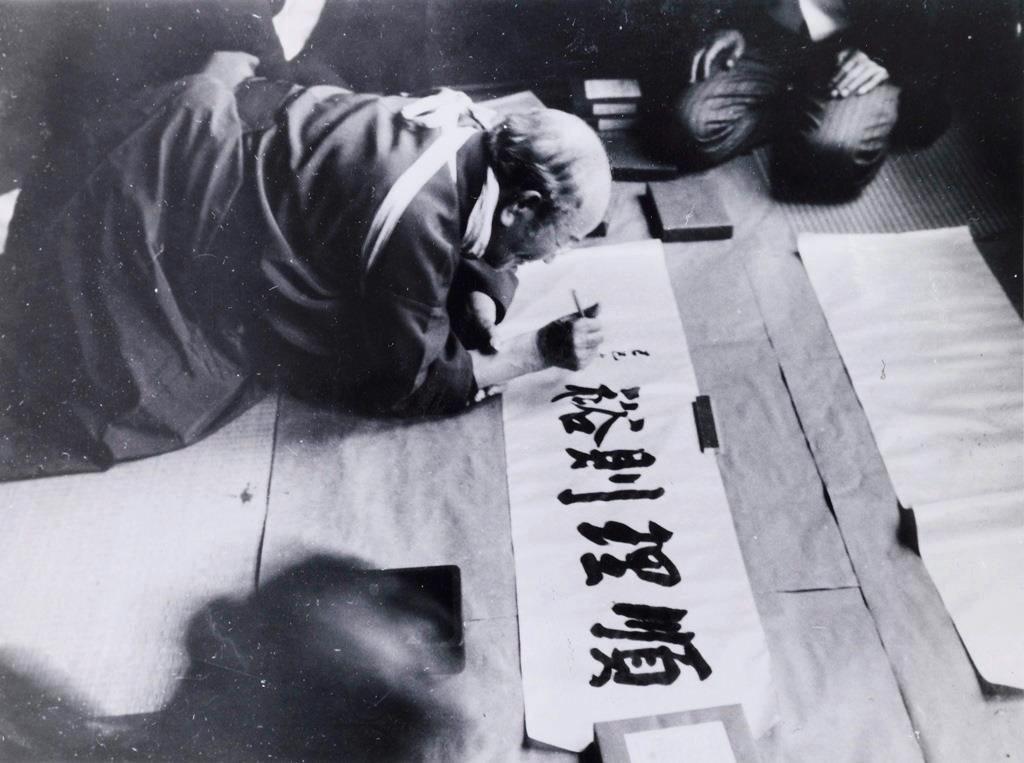 榮一寫下墨寶「順理則裕」(1929年,昭和4年)。澀澤一生為日本基業盡心盡力,無...