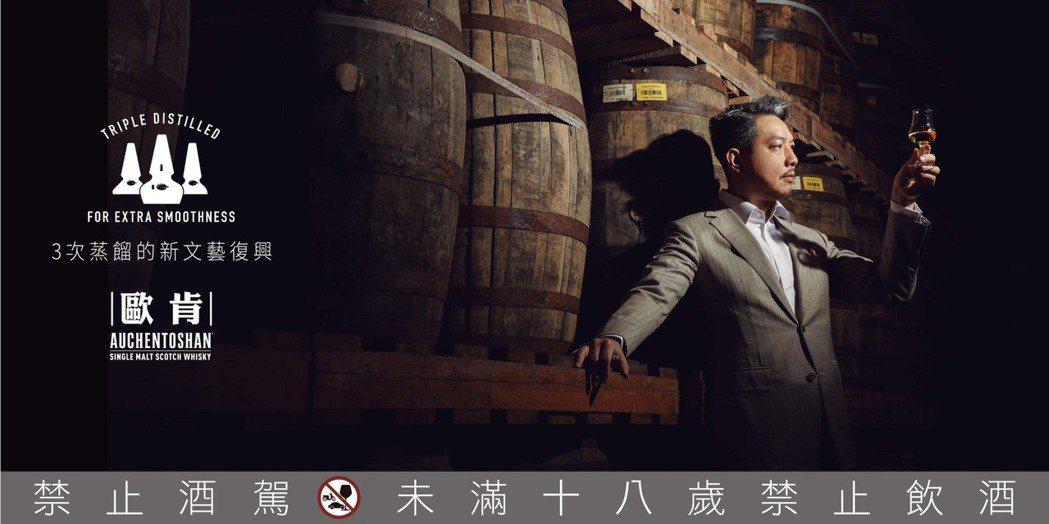 威士忌達人林一峰將於5月起在北中南舉行「3次蒸餾的新文藝復興」品飲會,即日起開放...