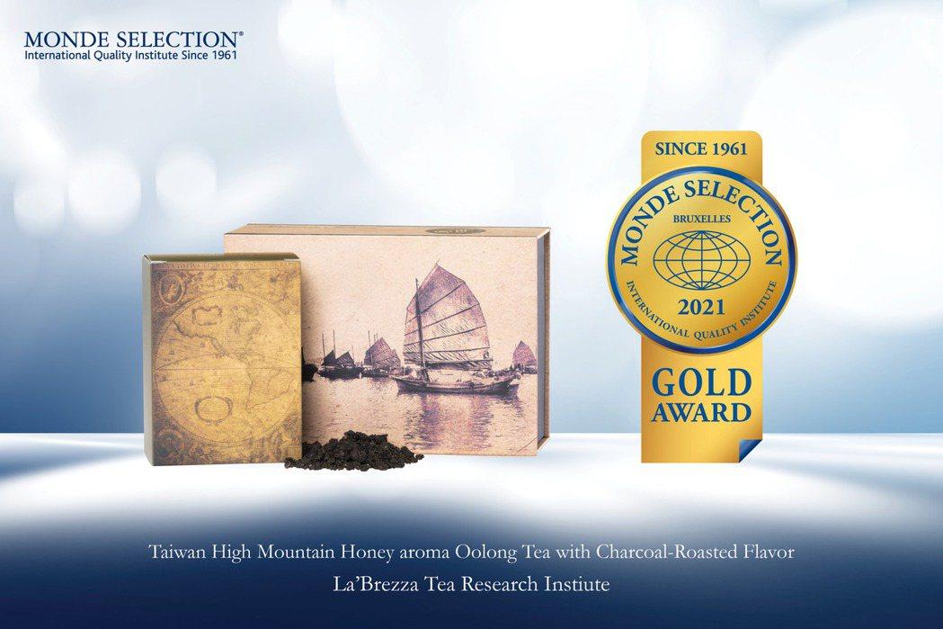 「台灣高山炭焙蜜香烏龍茶」憑藉獨特風味、絕佳品質獲取評審讚賞。風玥茶研所/提供