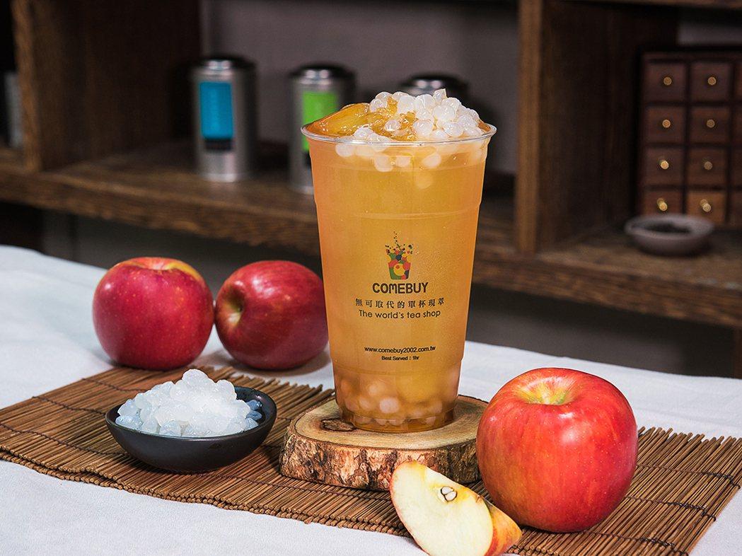 COMEBUY蘋果冰茶完美呈現蘋果的絕佳幸福口感,如同戀愛的酸甜感受。業者/提供