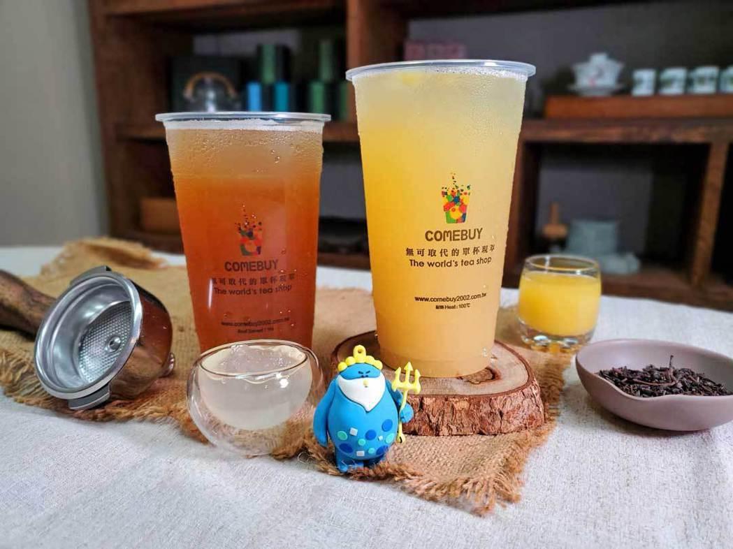 COMEBUY鳳梨及蘋果冰茶。業者/提供