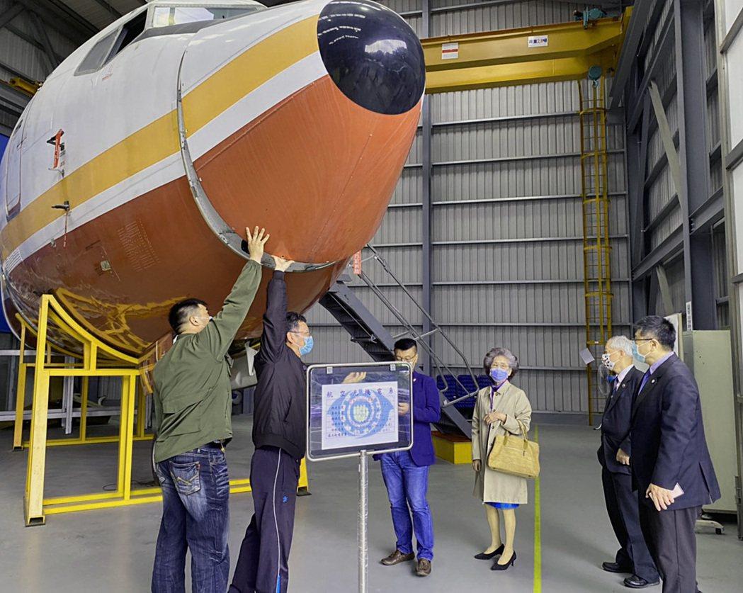 航空科技館培育航空應用型人才。 萬能科大/提供。