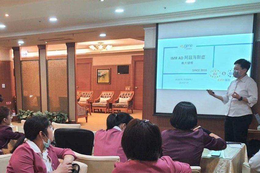 吉蔚精準提供阿茲海默症血液檢測服務,積極將台灣研發的技術成果導入臨床應用。 吉蔚...