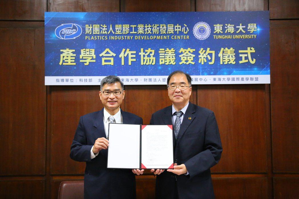 東海大學副校長王立志(圖右)與塑膠中心總經理蕭耀貴(圖左)簽訂產學合作協議,提升...