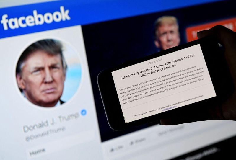臉書監督委員會(Oversight Board)支持公司禁令,維持封鎖美國前總統川普的臉書帳號。 圖/法新社
