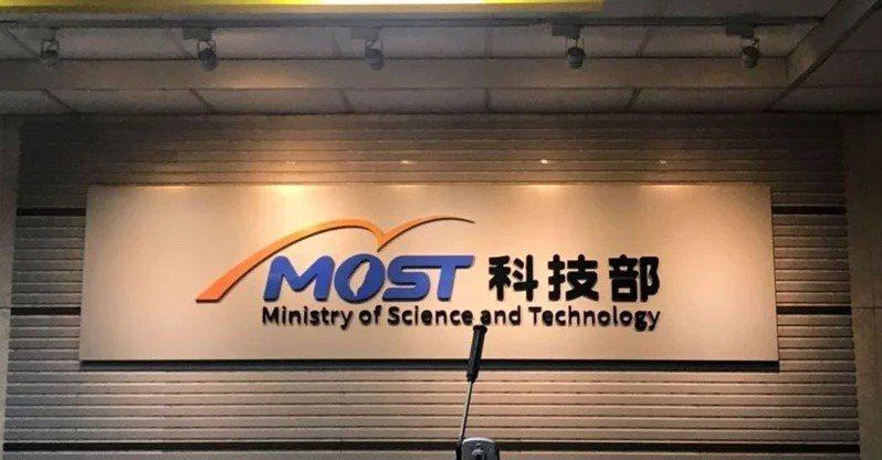 科技部擬改制為國家科學與技術委員會。本報資料照片