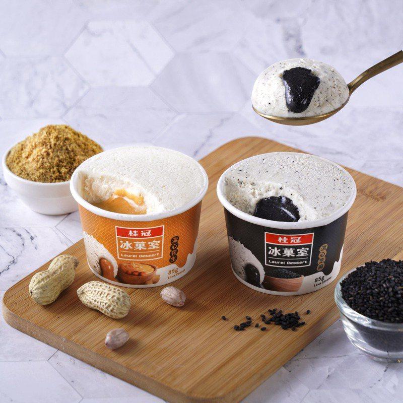 透過注射技術,讓流心芝麻、流心花生冰淇淋擁有湯圓般的內餡。圖/桂冠提供