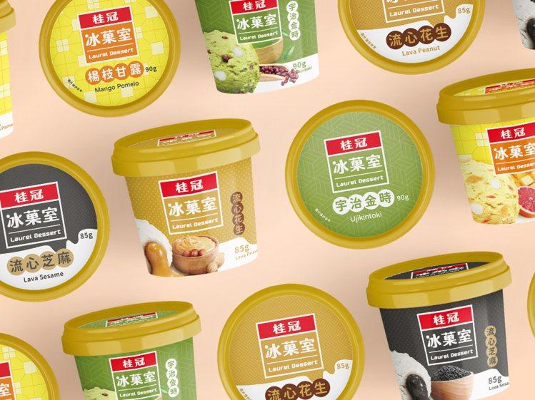 「桂冠冰菓室」冰淇淋,共有流心芝麻、流心花生、宇治金時、楊枝甘露等4種口味。圖/...