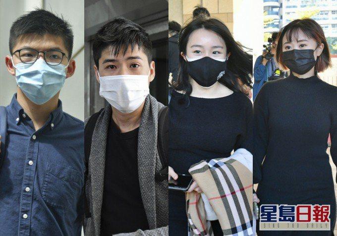 前香港眾志秘書長黃之鋒等4人,因六四集會案被判4至10個月不等。圖源:星島日報