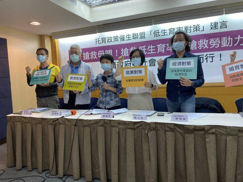 托育政策催生聯盟今天發布「低生育率對策建言」,並提出六大對策。記者董俞佳/攝影