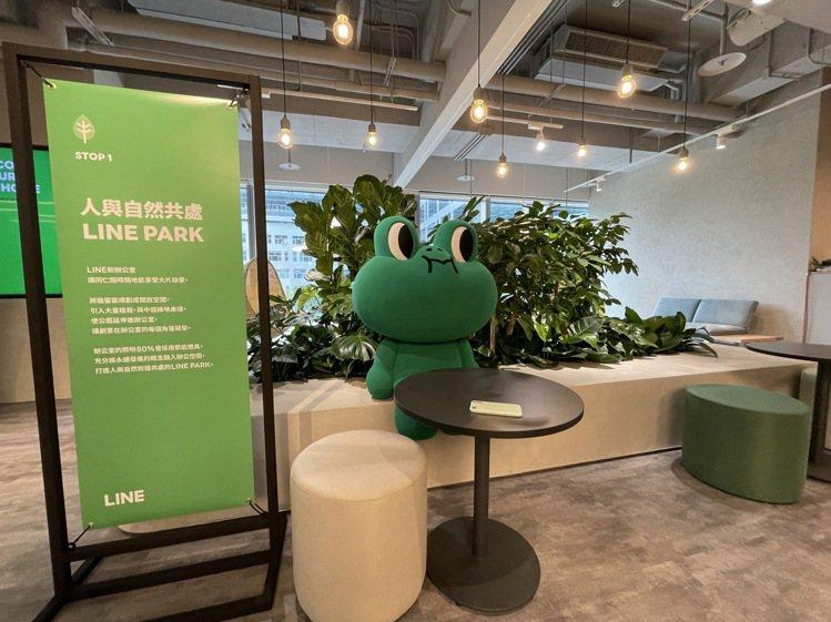 新辦公室以「LINE PARK」為主題,各個角落都有豐富植栽意象。記者黃筱晴/攝...