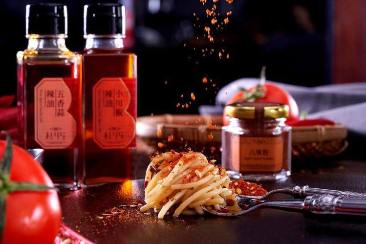 「DA ANTONIO」隨意鳥地方首度台灣在地品牌「杜甲辣椒」,推出夏季限定「鄉...