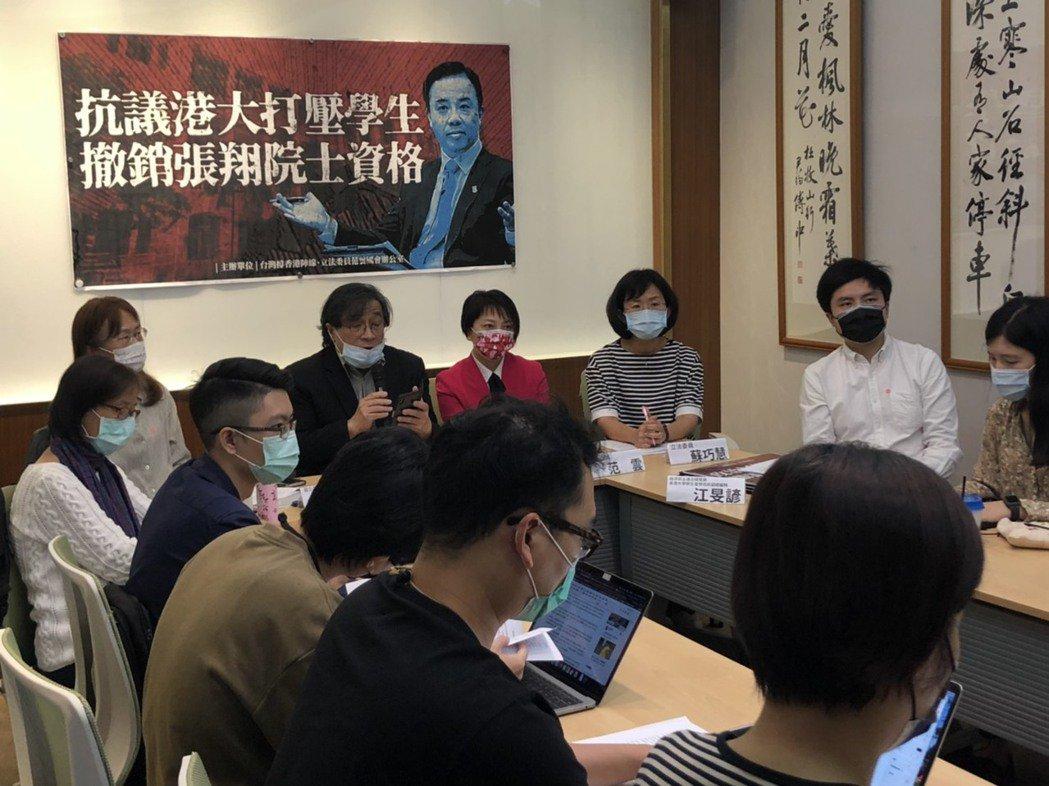 台灣撐香港陣線、經濟民主連合6日上午召開記者會。記者林汪靜/攝影
