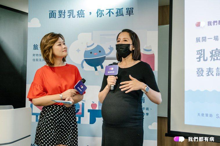 乳癌病友Angel分享生育保存的親身經驗,以及治療後成為媽媽的喜悅。圖/台灣年輕...