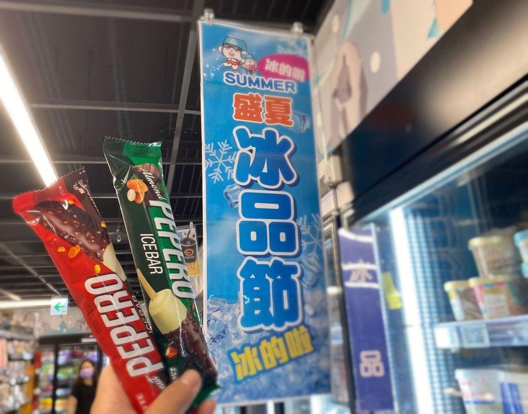 韓國超人氣「Lotte Pepero巧克力棒」變身放大版冰淇淋,期間限定每支特價...