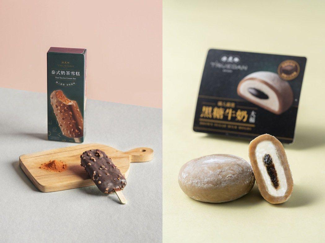 珍煮丹黑糖牛奶大福、泰式奶茶雪糕也都在全聯獨家推出家庭號包裝。圖/珍煮丹提供