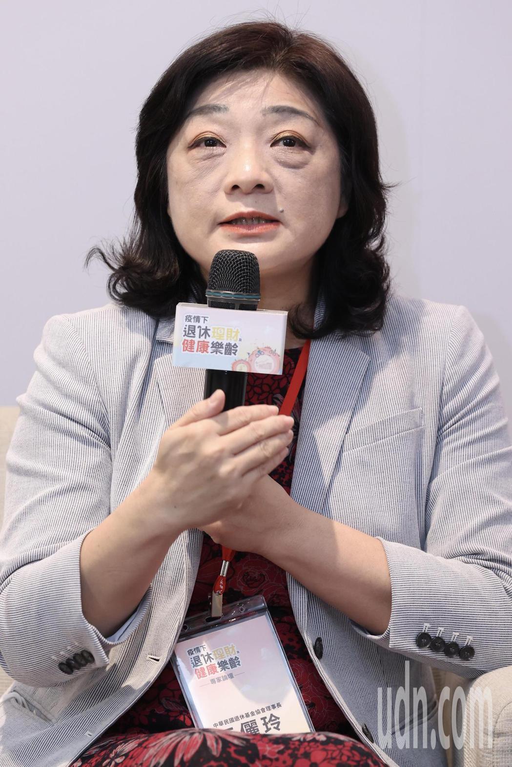 中華民國退休基金協會理事長王儷玲。記者林俊良/攝影