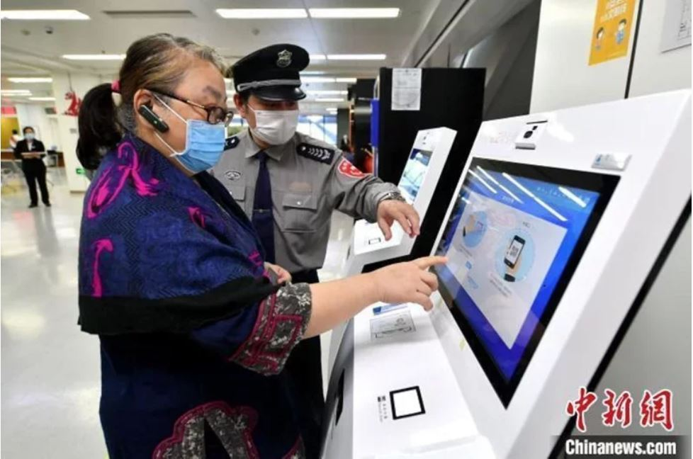 福建公告對台灣和小三通入境的台灣、金門及馬祖旅客放寬檢疫,陸委會6日回應,會持續...