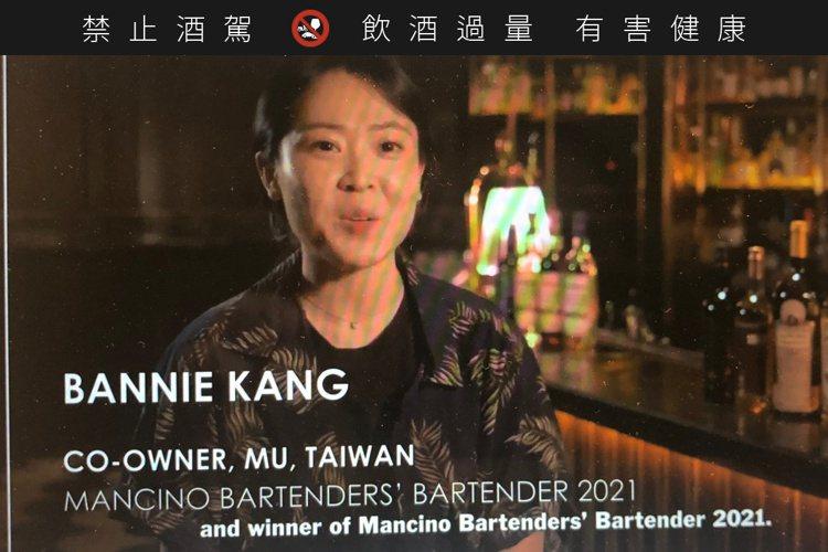 「MU:Taipei」的韓國籍調酒師Bannie Kang,拿下Mancino ...