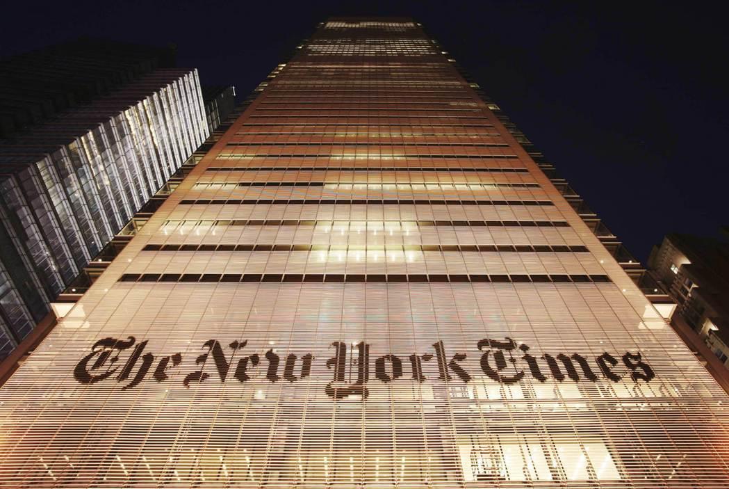 紐約時報上季訂閱用戶數成長需緩,出現逾一年來最小增幅。美聯社