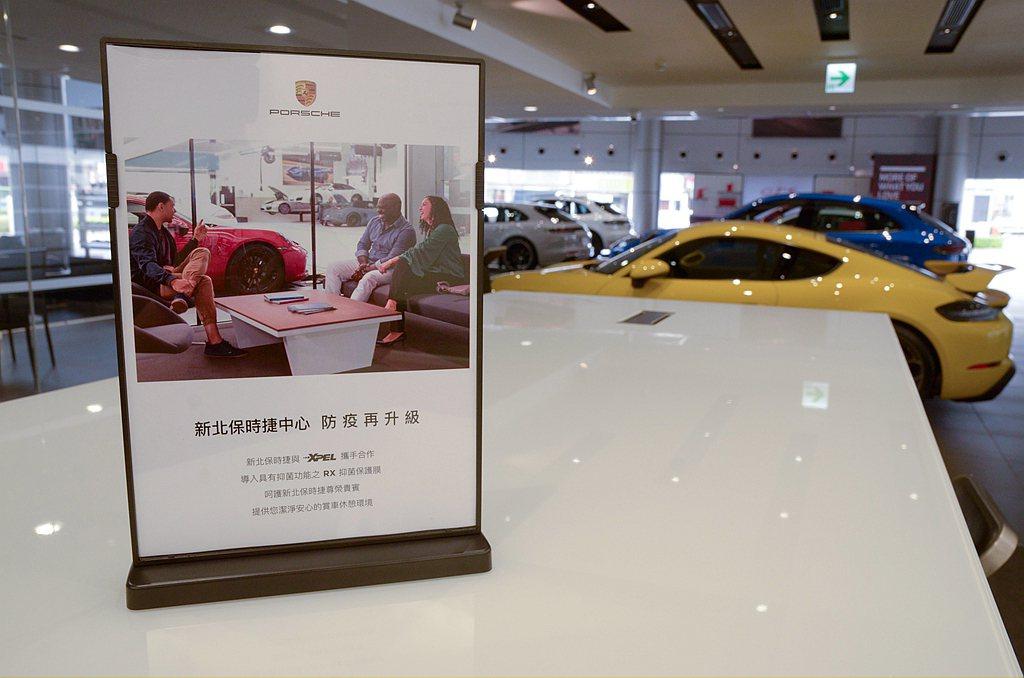 尚騰汽車集團特別與全球知名頂級抑菌保護膜大廠、也是美國那斯達克上市的頂尖科技材料...