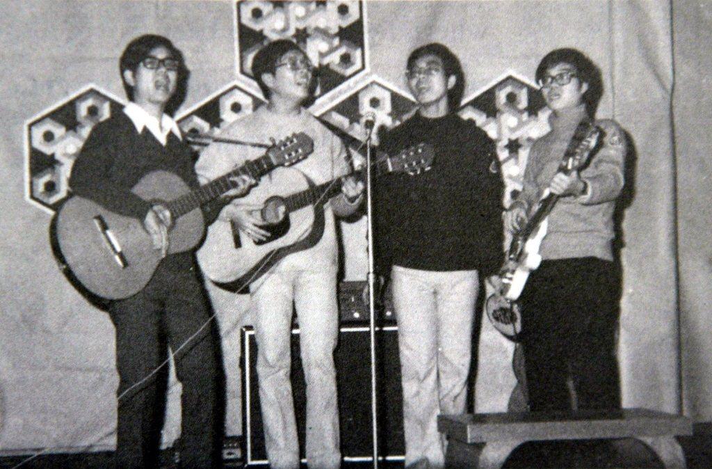 圖為楊光榮與VIRUS合唱團,攝於1971年。 圖/聯合報系資料照