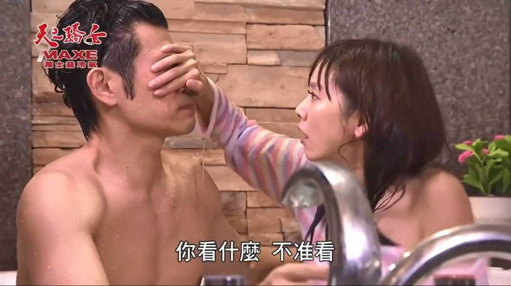 陳志強與張靜之在浴缸裡拍戲。 圖/擷自陳志強IG