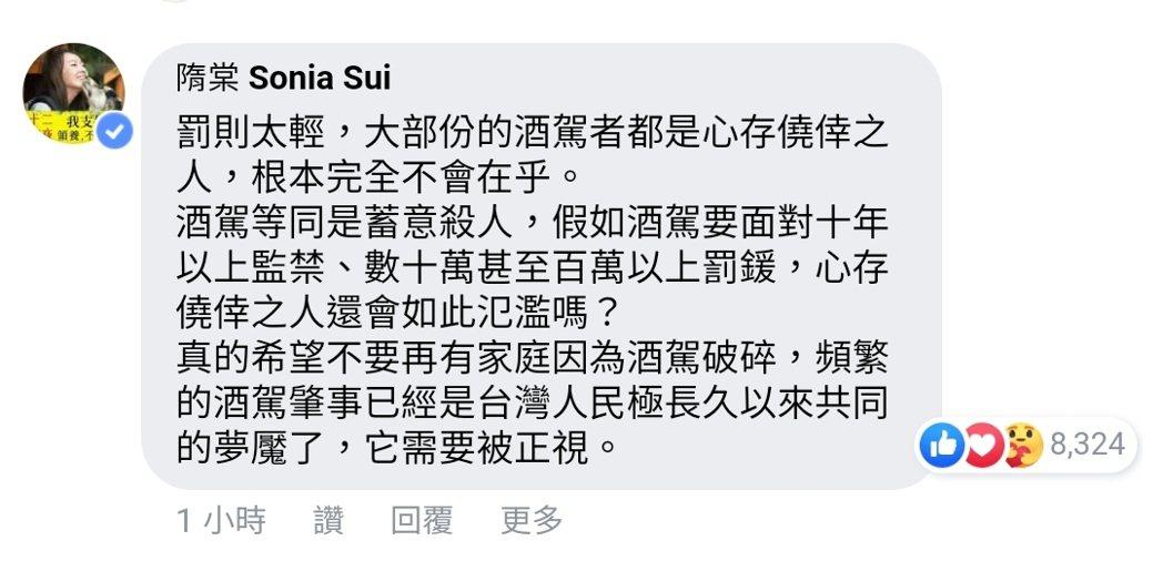 圖/擷自柯文哲臉書