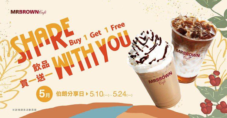 圖/MR.BROWN CAFÉ伯朗咖啡館官方粉絲團