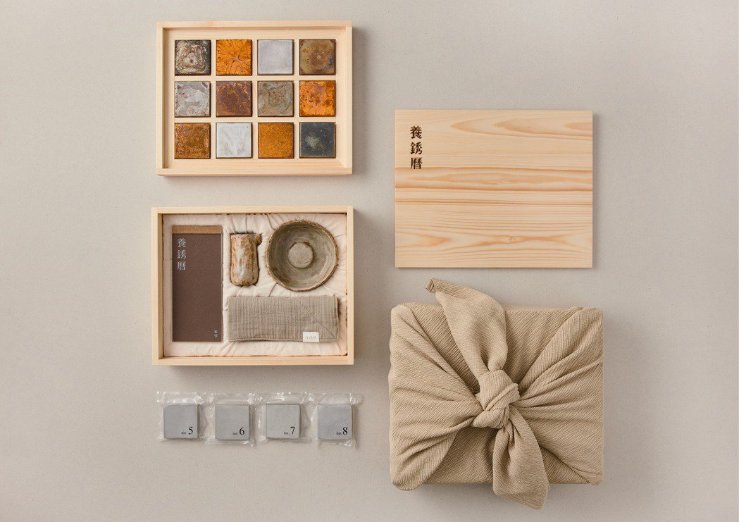 工藝設計類入圍作品:養銹曆(中原大學商業設計系)。 圖/2021新一代設計展提供