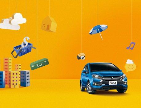 國產最親民小車 COLT PLUS 2021年式51.9萬起