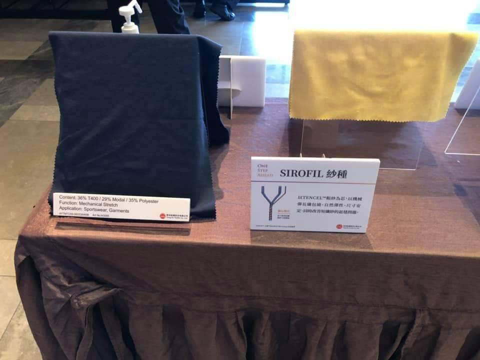 發表會現場-SiroFil紗種。 東和紡織/提供
