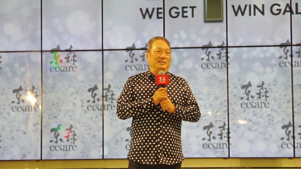 王令麟表示,預計年底可產生15位千萬級經銷商,希望有更多的人實現財務自由,更多人...