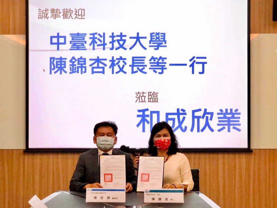 校長陳錦杏(右)與和成欣業總經理陳世傑(左)代表雙方簽約。 中臺科大/提供。