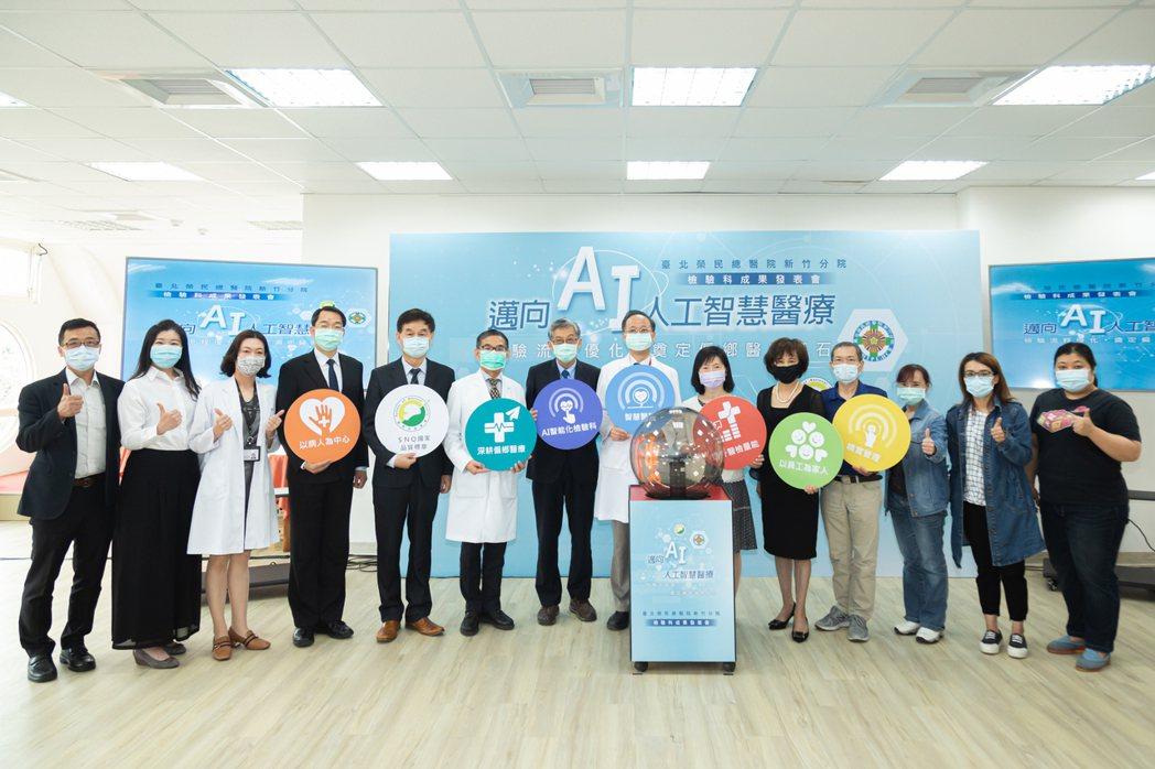 新竹榮總檢驗科分享AI人工智慧檢驗流程優化成果,必帝及康儀公司(左二、左一)協助...