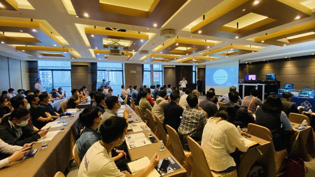 「2021封裝天線(AiP)量測及設計技術研討會」活動照片。 R&S/提供