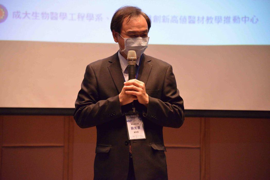 成功大學副校長蘇芳慶。 楊鎮州/攝影