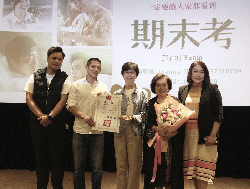 國片「期末考」特映會,吳怡農到場支持。圖/海鵬影業提供