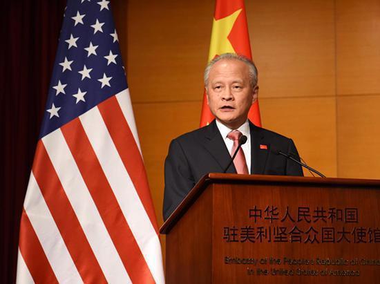 大陸駐美國大使崔天凱表示,美國等西方國家仍充斥著涉疆謊言,並對中國進行不實攻擊。...